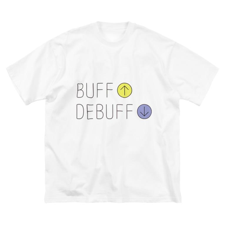 BUFF-BOYのGAME-バフ&デバフ Big silhouette T-shirts