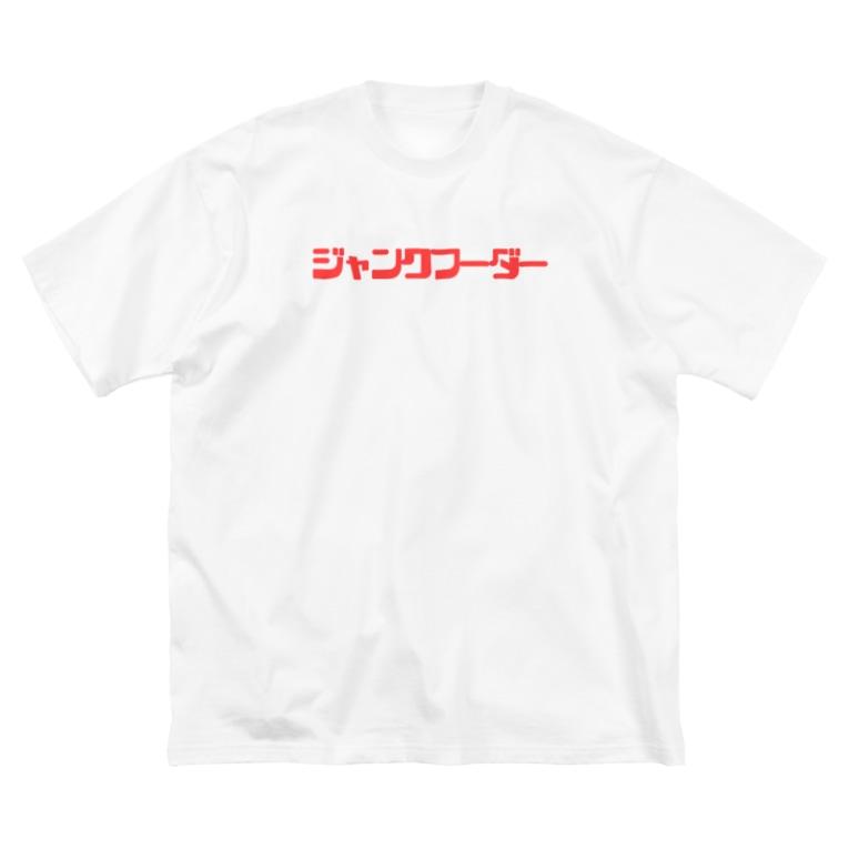 とらとねるのジャンクフーダー R Big silhouette T-shirts