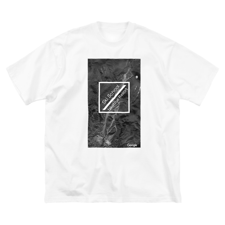 Takatsue_ski_schoolのたかつえSS 航空写真シリーズ Big silhouette T-shirts