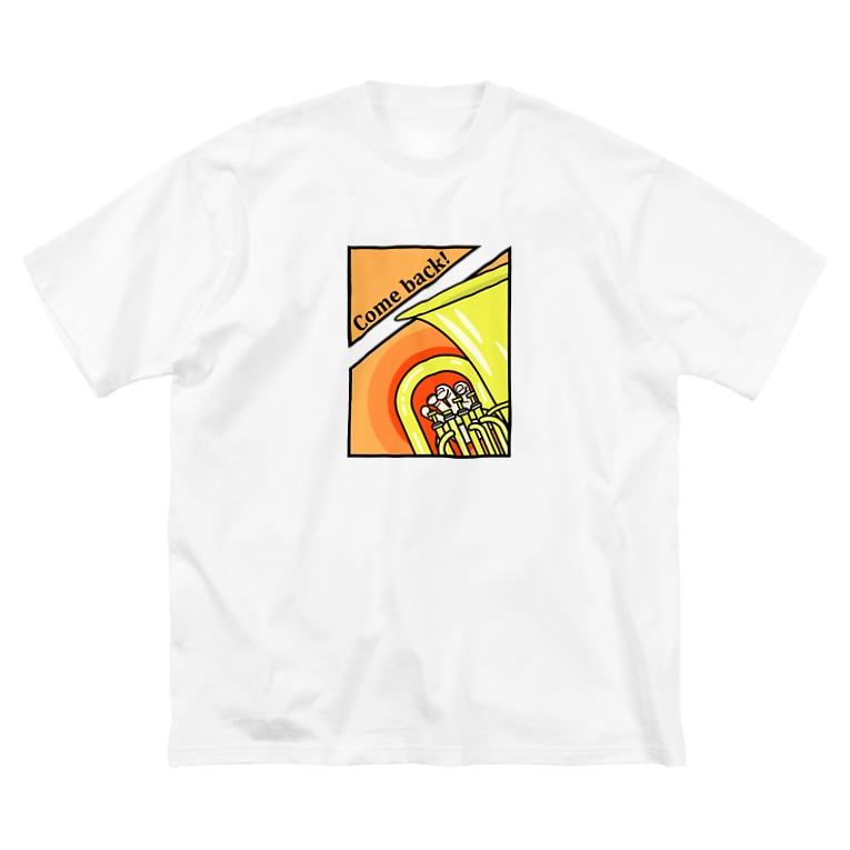 Ohashiのカムバック!(ユーフォチューバ) Big silhouette T-shirts