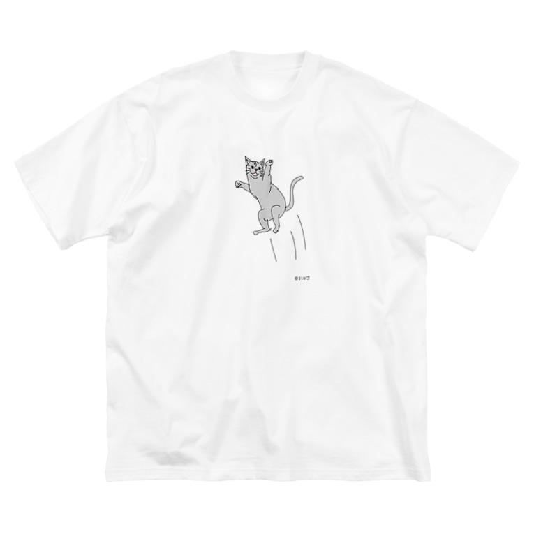 ハップのハップのネコネコ Big silhouette T-shirts