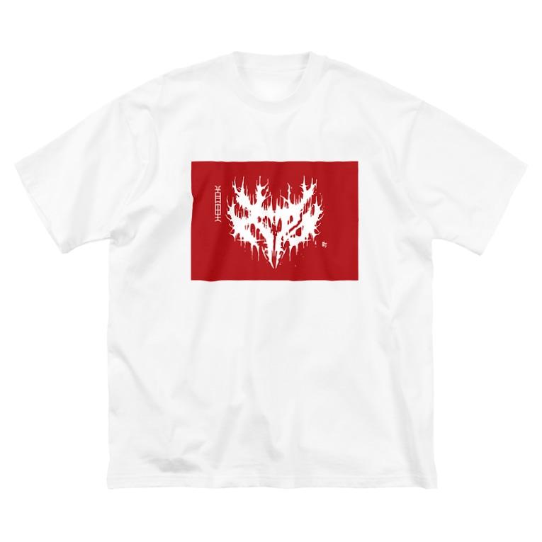 松竹梅のお店@沖縄の那覇市_首里大名町 Big silhouette T-shirts
