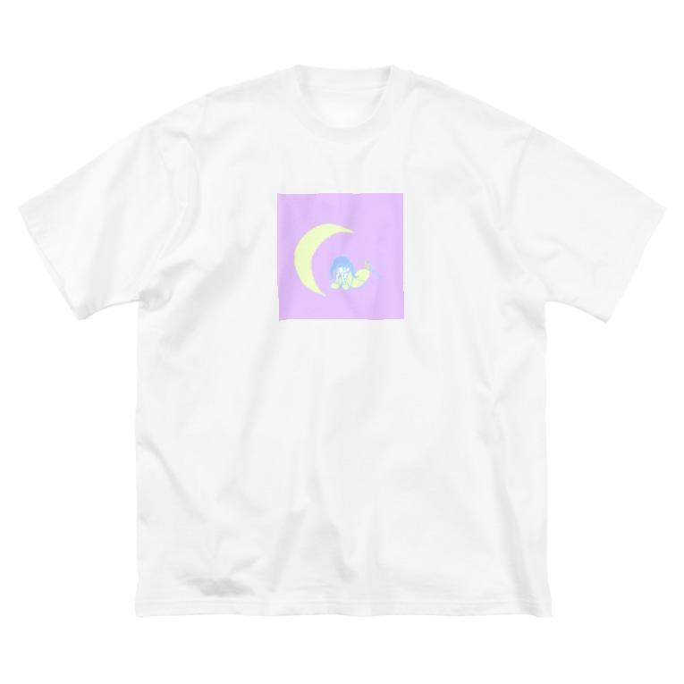 青空林檎のお店屋さん。の月の子 Big silhouette T-shirts