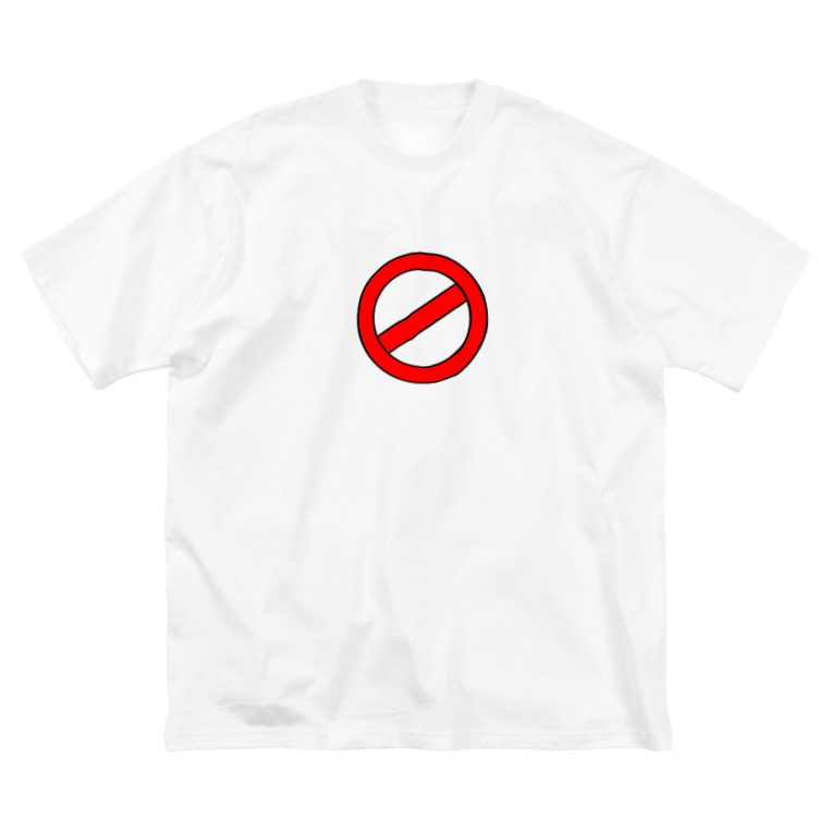 "NOTの""NO""Tシャツ Big silhouette T-shirts"