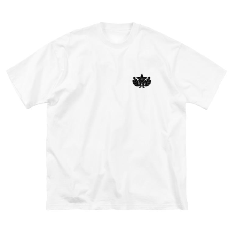 puikkoの大日本帝国陸軍近衛師団帽章(ワンポイント 黒) Big Silhouette T-Shirt