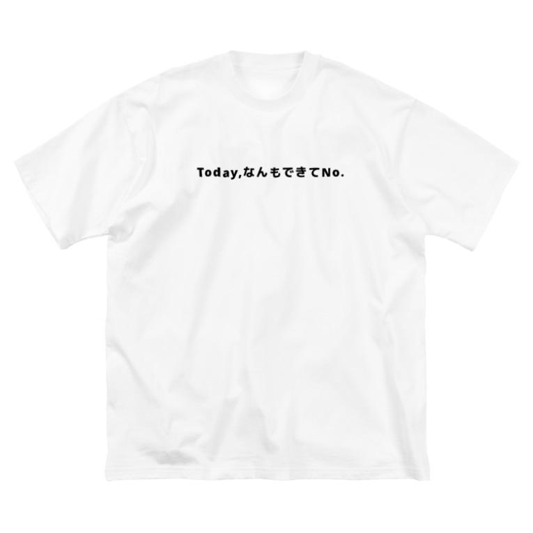 かえるのてぶくろのToday,なんもできてNo. Big Silhouette T-Shirt