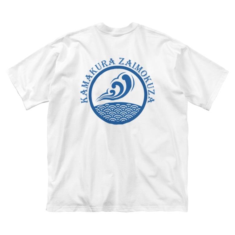 Been KamakuraのZAIMOKUZA T2 Big silhouette T-shirts