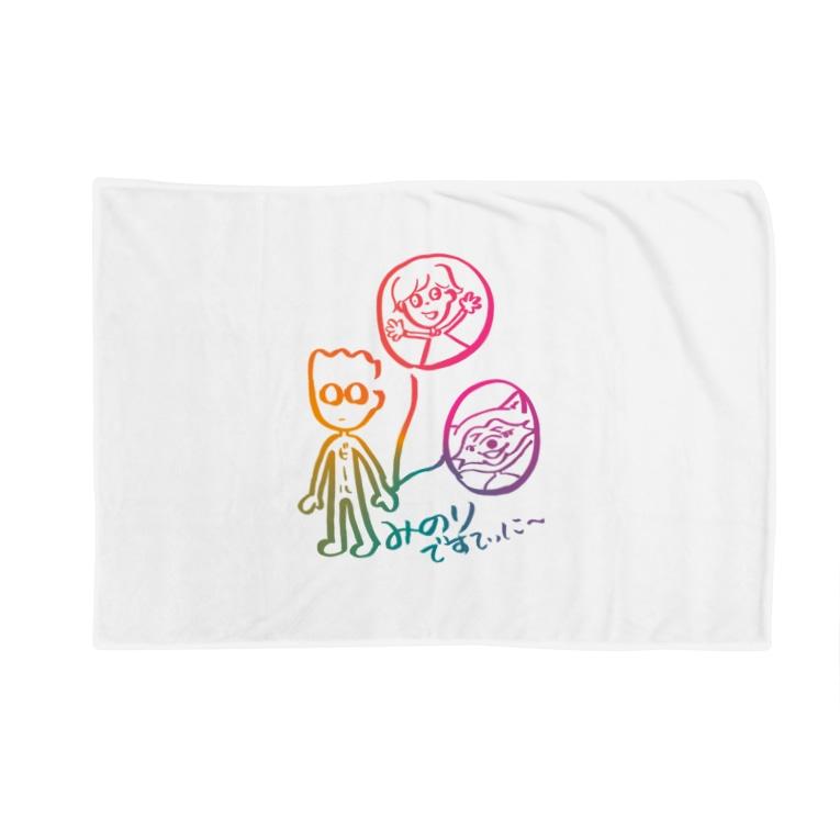 minoli DestinyのTOMO Design Blankets