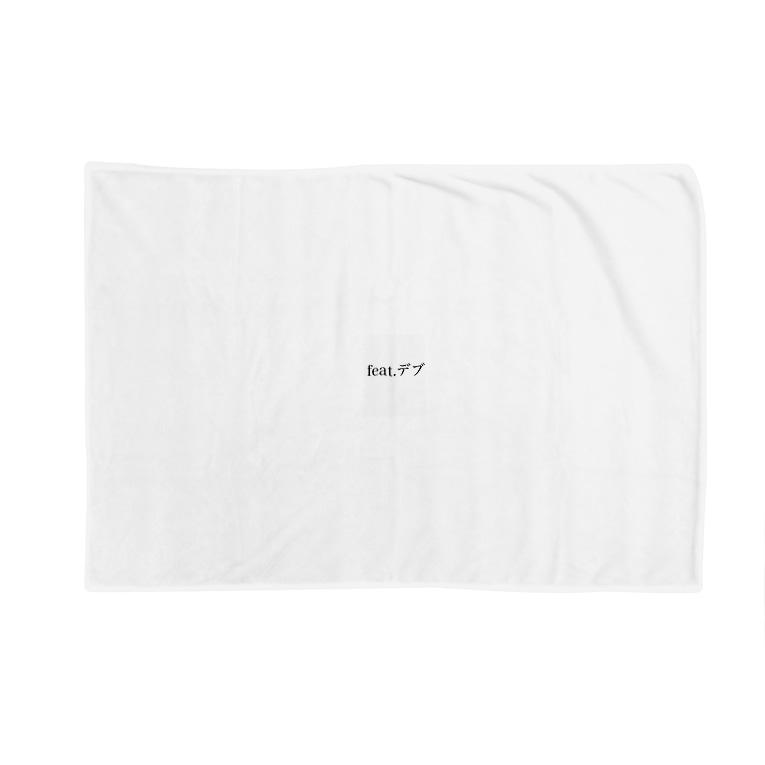 amamam__6の、 Blankets