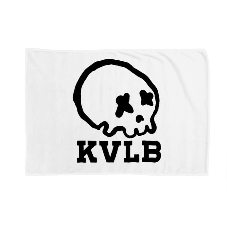 aubergのカバルブ 2.0 Blankets