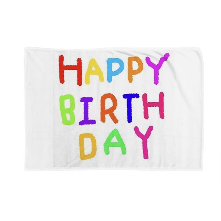 らららくらりねっとすたじおのHAPPYBIRTHDAYーお誕生日専用 Blankets