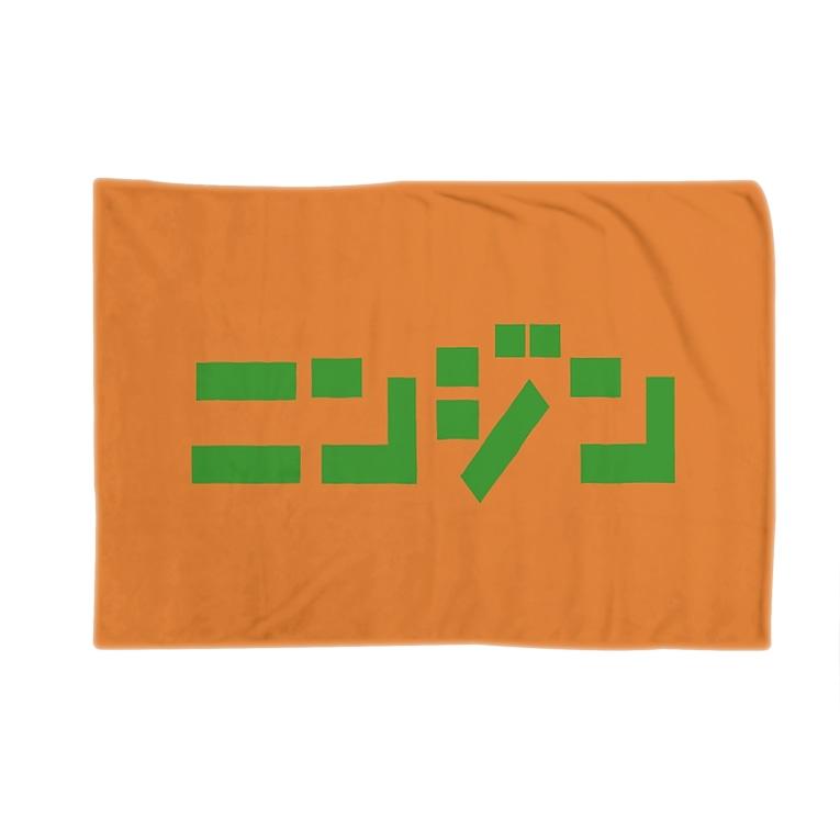 riruのおみせのにんじん🥕 Blankets