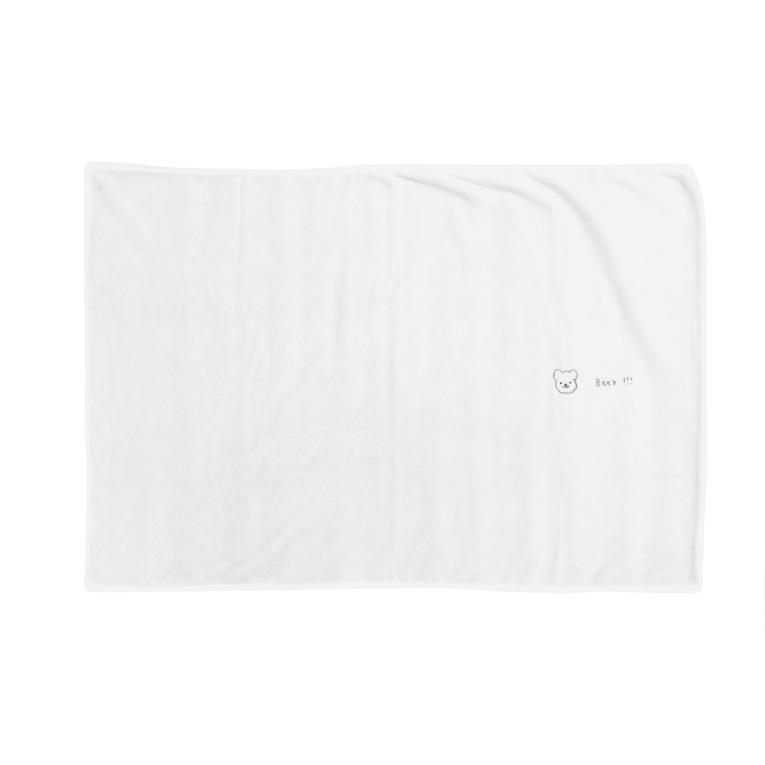 rilybiiのBeer!🧸 Blankets
