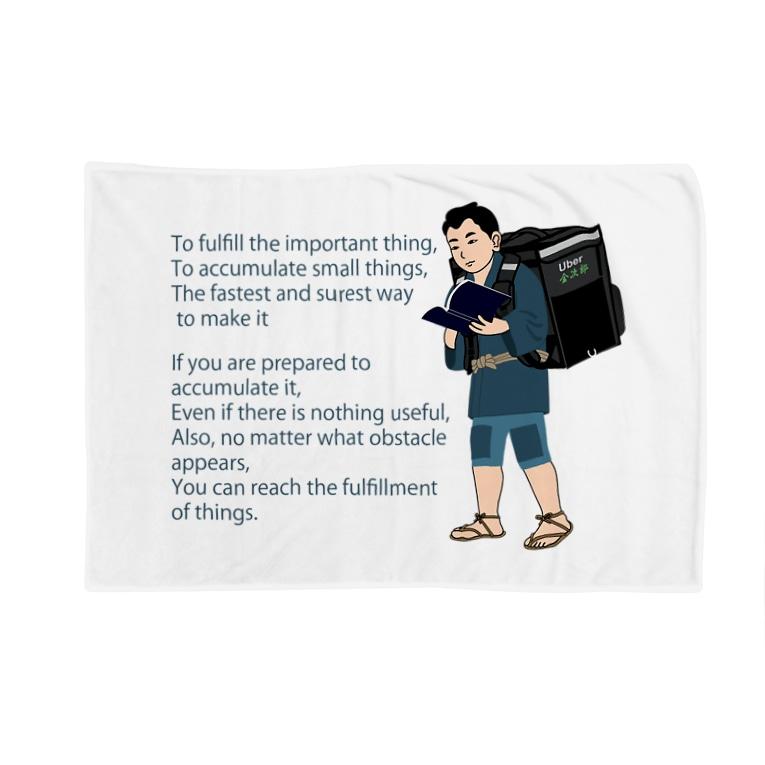 キッズモード某のUber金次郎 Blankets