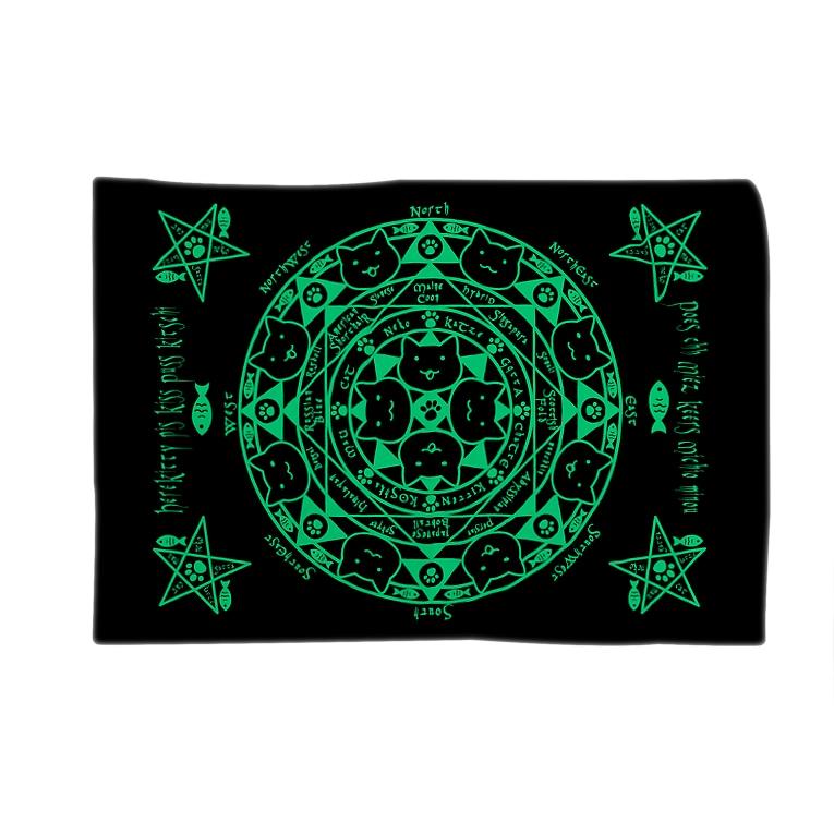 PygmyCat suzuri店の猫召喚魔法陣(緑) Blankets