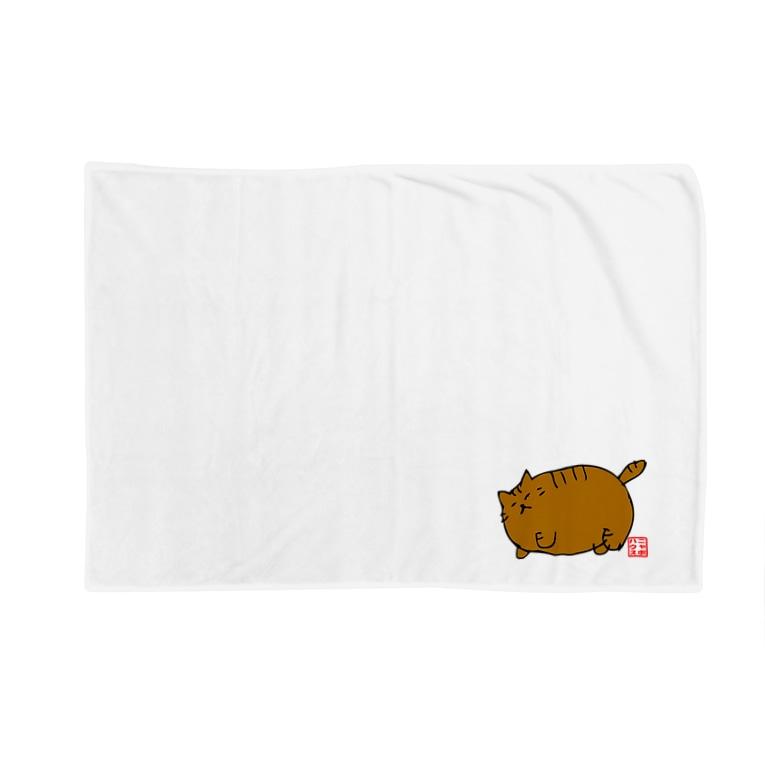 ニャポハウスショップ のデブ猫ニャポポさん(ハンコ) Blankets