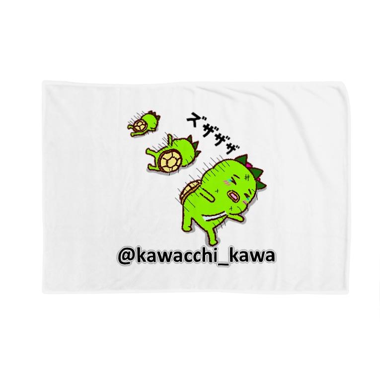 かわっち(川口市非公認キャラ)のかわっち2017-14 Blanket