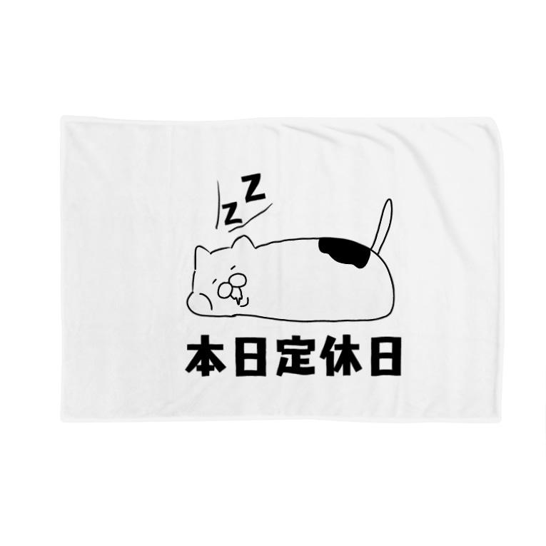 エクレアンショップのやる気のないデブ猫の定休日 Blankets