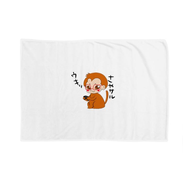 F.Tさやかのさやサル Blankets