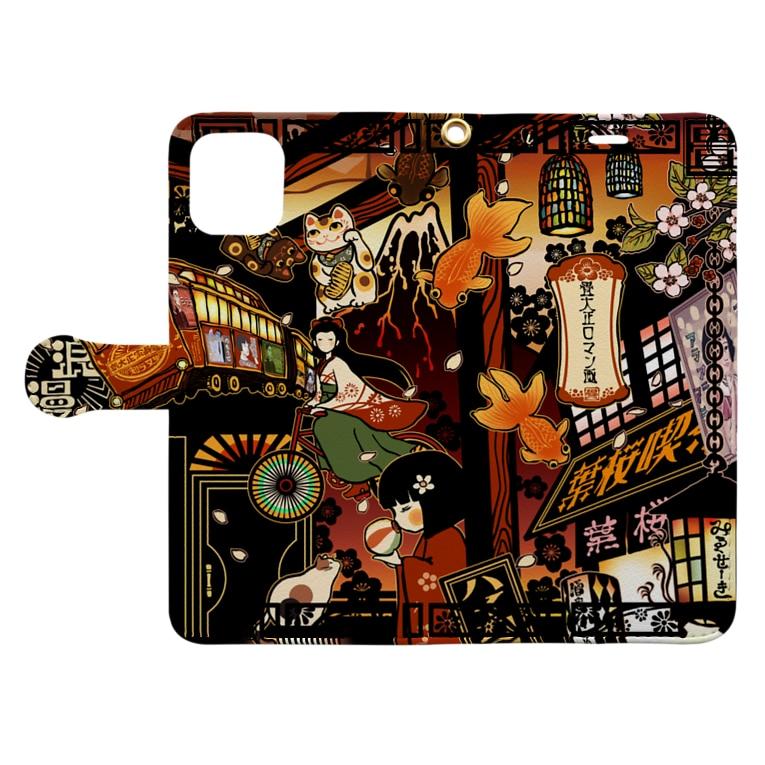 花日和 畳の畳大正ロマン画 Book-style smartphone caseを開いた場合(外側)