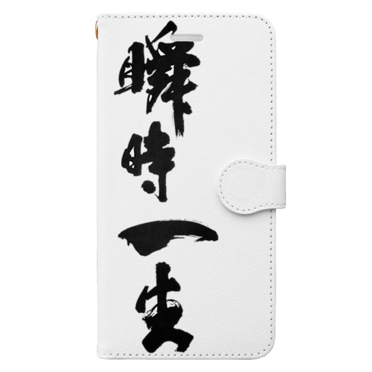 STARTmanの「瞬時一生」ブランド Book-style smartphone case