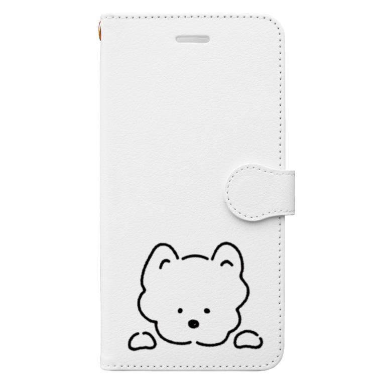 yugoro5のわんこ Book-style smartphone case