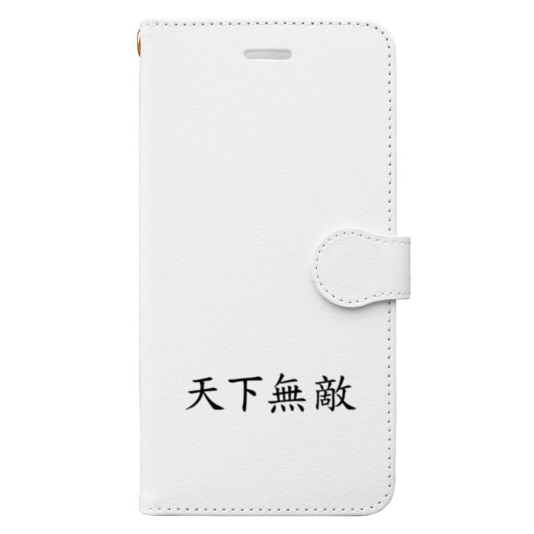 ネネ / __ne54の天下無敵 Book-style smartphone case