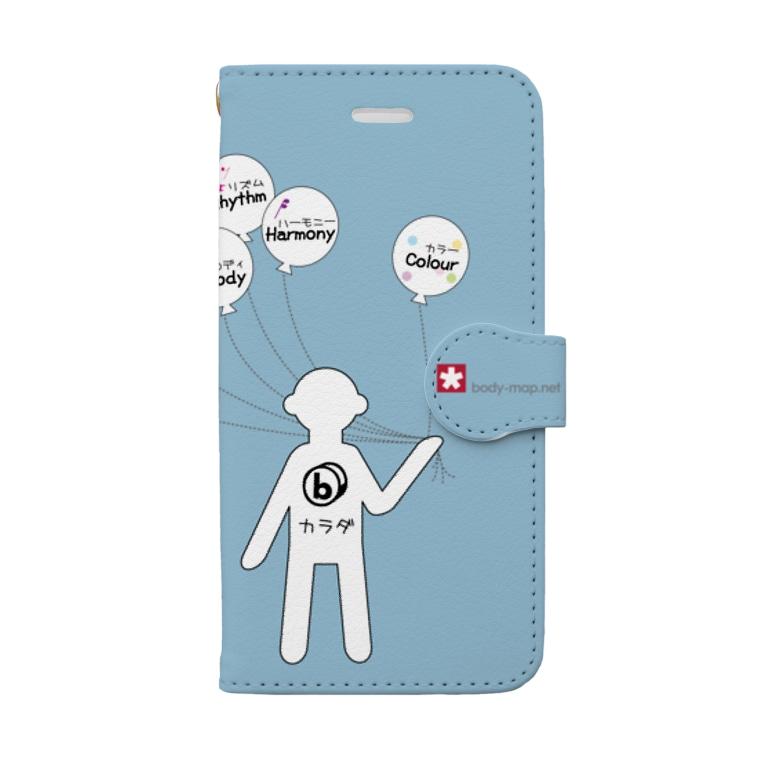ミナミハチゴーのフーセン君:ブルーグレー Book-style smartphone case