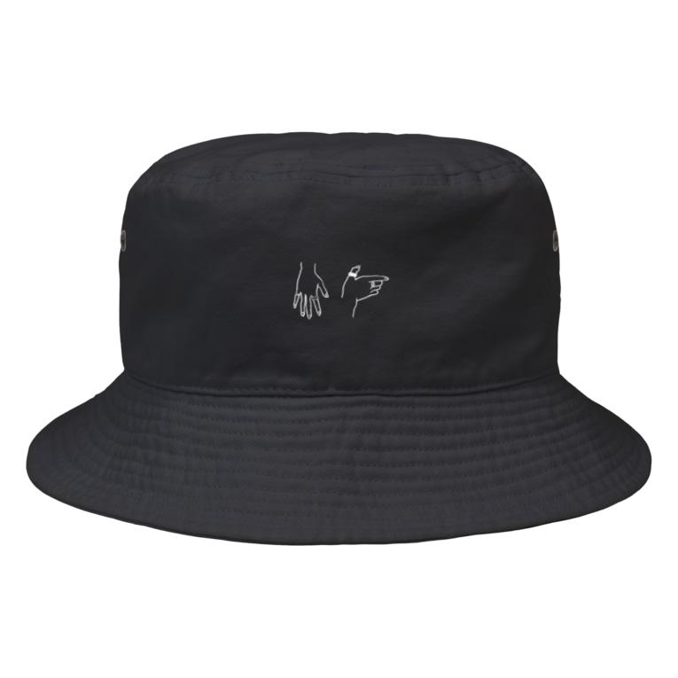 Nem_の手_color Bucket Hat
