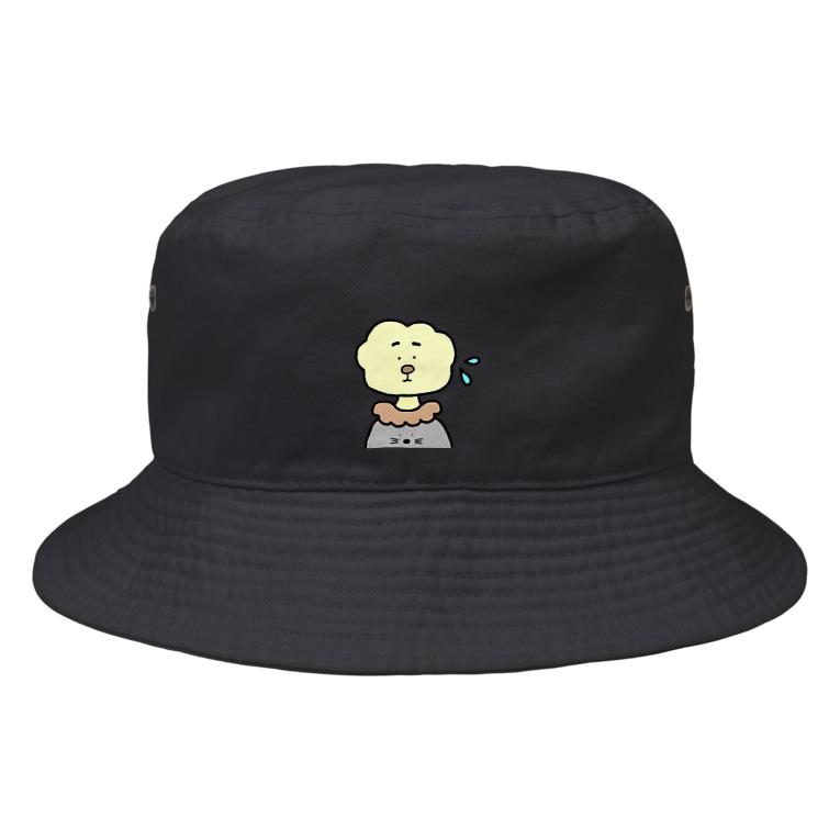 にょろりん侍のあせりん Bucket Hat