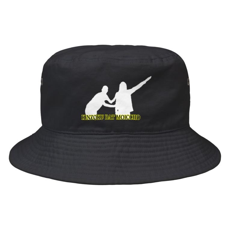 金属バットもういっちょの探検隊あるある 探検ハット Bucket Hat
