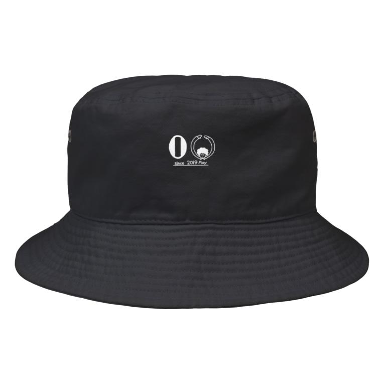 miritakaの時間の令和のくるくるパーマ(白線) Bucket Hat