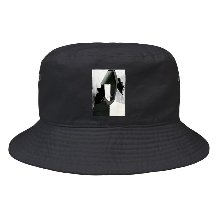 Danke Shoot Coffeeの一条兼定2 Bucket Hat