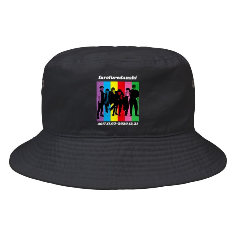 フレフレ男子公式の公式フレフレ男子 Bucket Hat