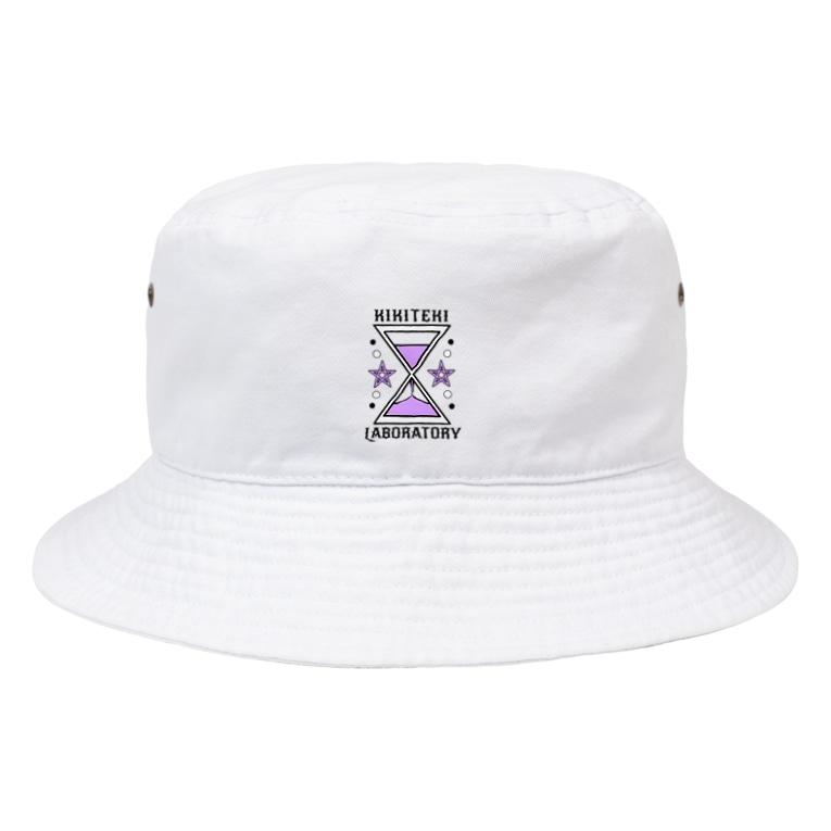 KIKITEKI_LABORATORYの砂時計 薄紫 Bucket Hat
