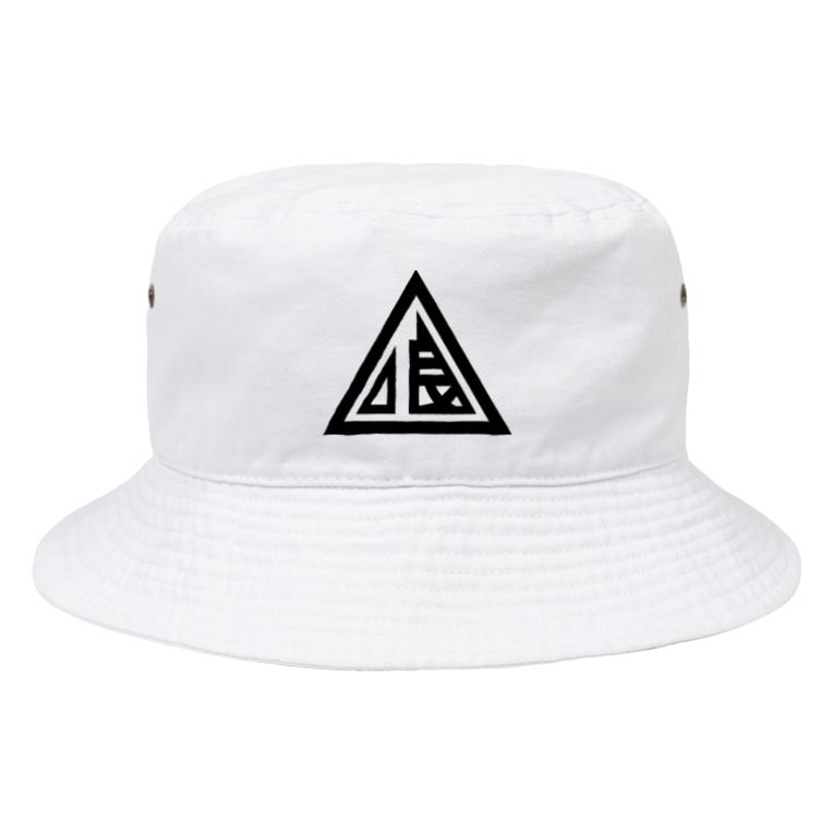 加藤亮の喰印 弐ノ喰 Bucket Hat