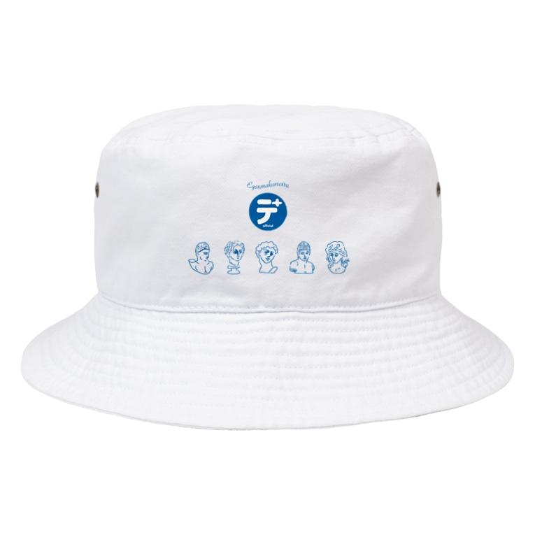 アトリエ デッサンプラスのデッサンプラス Bucket Hat