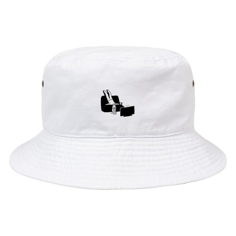HMCの不要不急ガール Bucket Hat