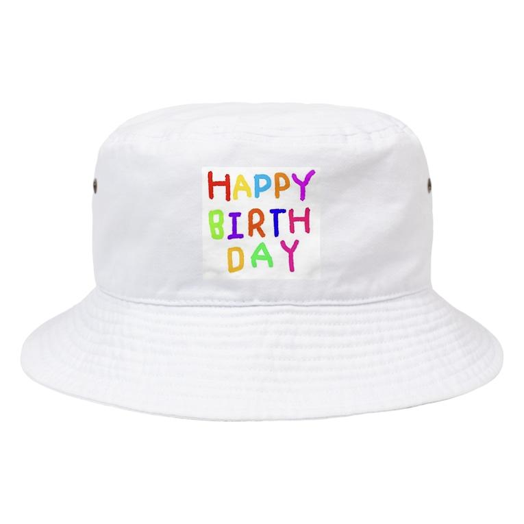 らららくらりねっとすたじおのHAPPYBIRTHDAYーお誕生日専用 Bucket Hat