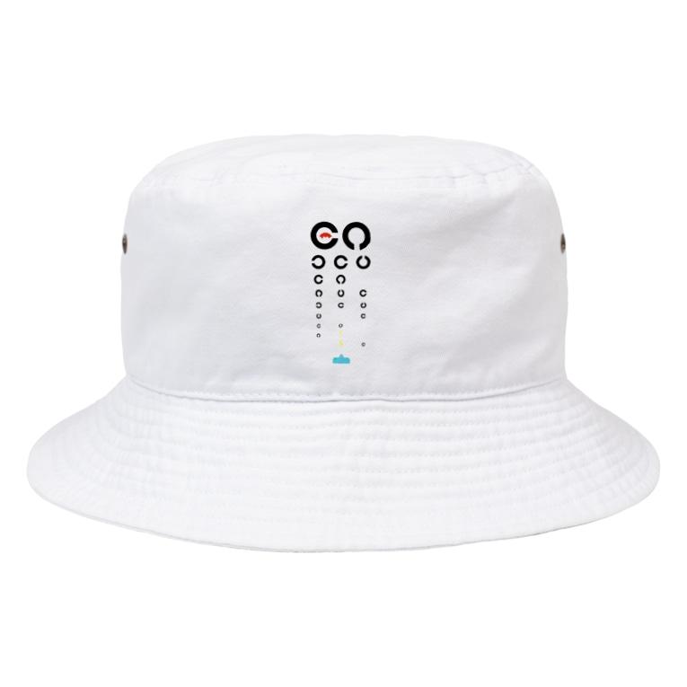 とっとんのインベーダー? Bucket Hat
