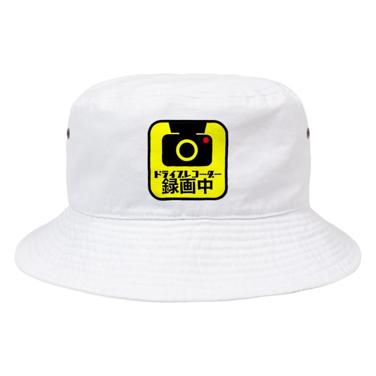 マケドニア腹筋選手権のドライブレコーダー Bucket Hat