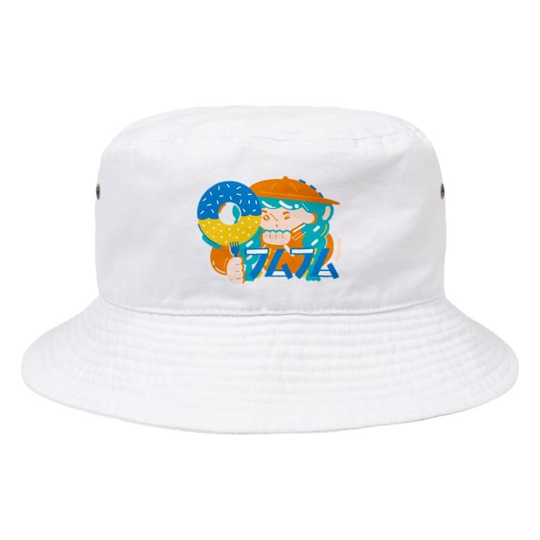 しまはらゆうきのフムフムちゃん Bucket Hat