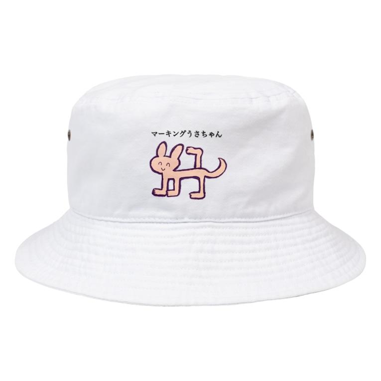 やどんのお店屋さんのマーキングうさちゃん Bucket Hat