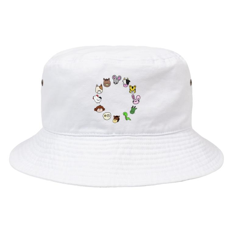 あおい¨̮♪の十二支 干支 Bucket Hat