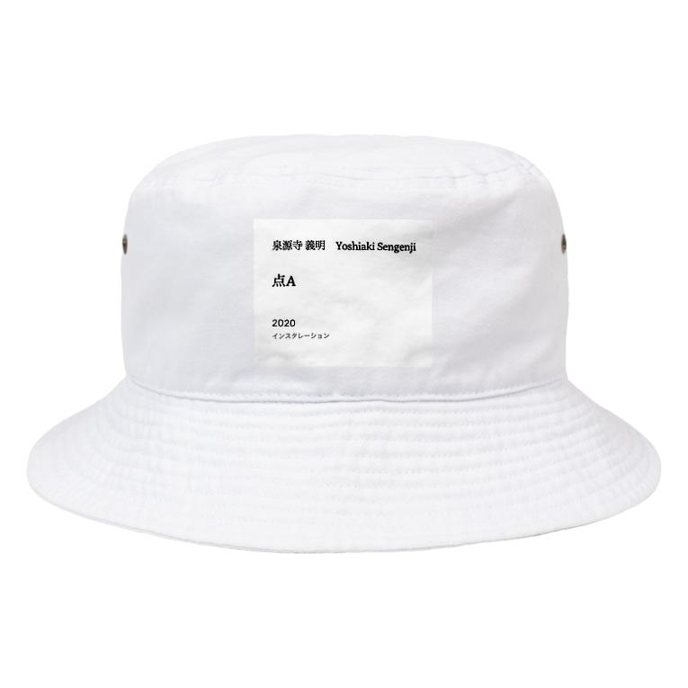 げんきもりもりのキャプションシリーズ・服 Bucket Hat
