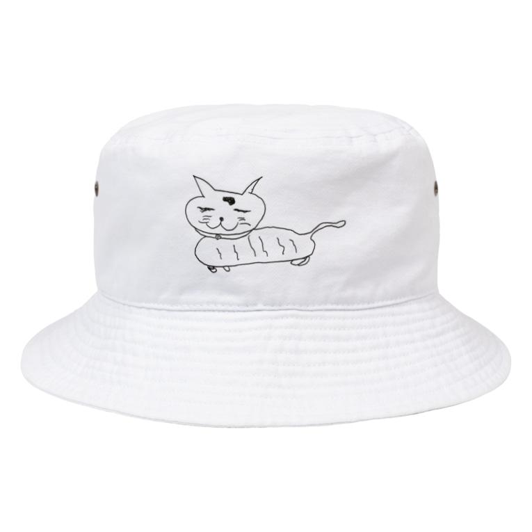 サイトーヒャッカテンのotto's OEKAKI Bucket Hat