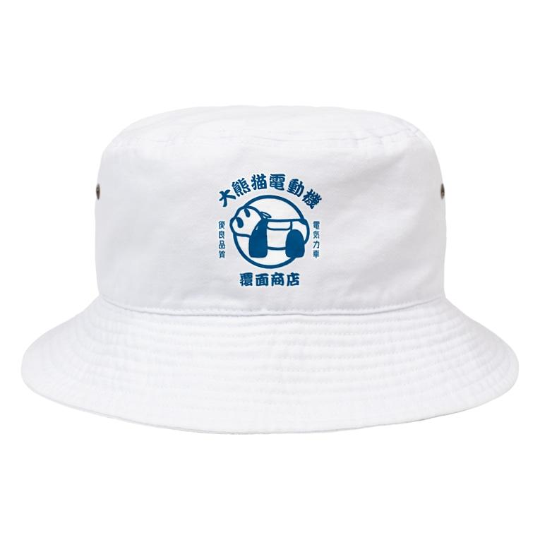 LUCHAの大熊猫電動機 Bucket Hat