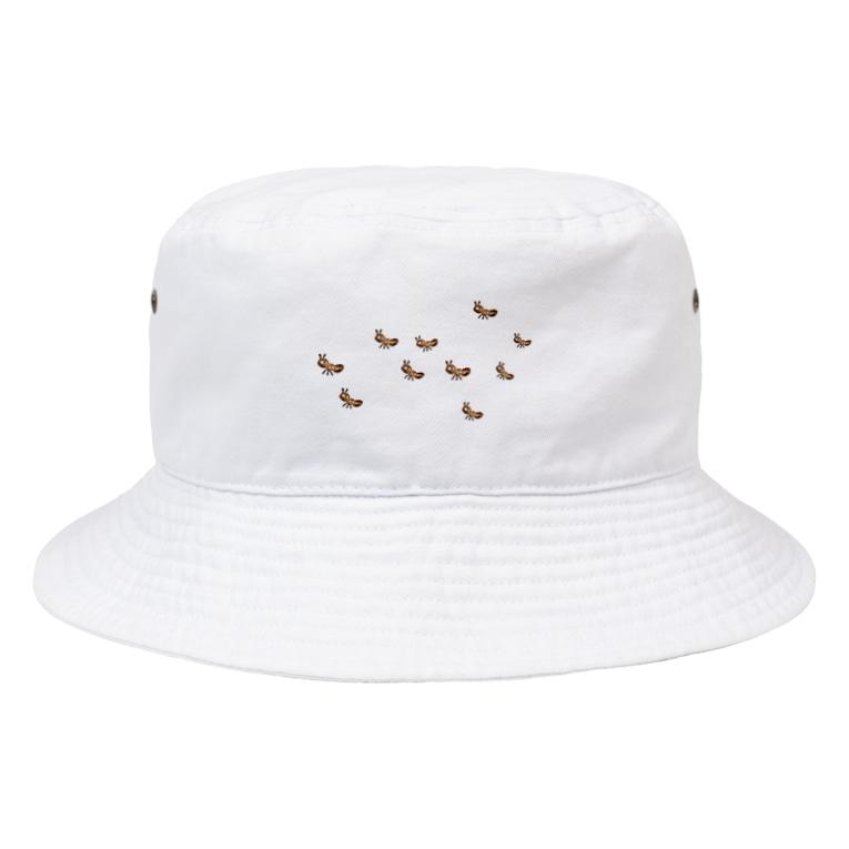 yasue のarigato Bucket Hat