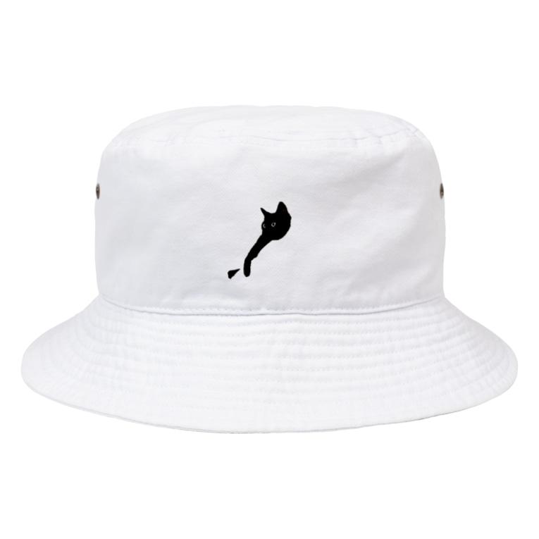 ポラリスの浮かぶ黒猫 Bucket Hat