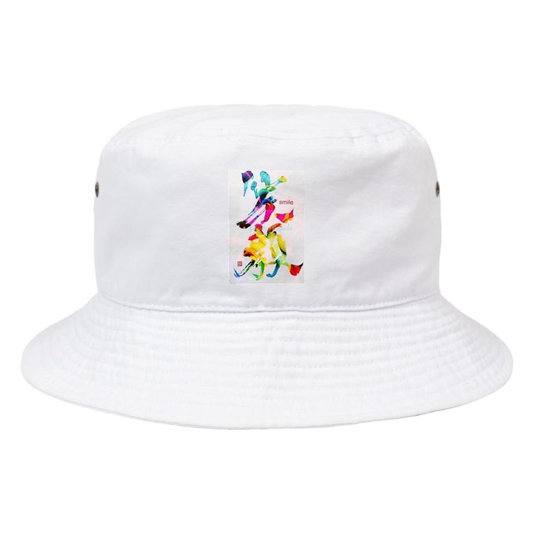 aya4548kaの笑顔で過ごそう Bucket Hat